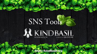 KIND-BASIL-SNS-Tools-20210509
