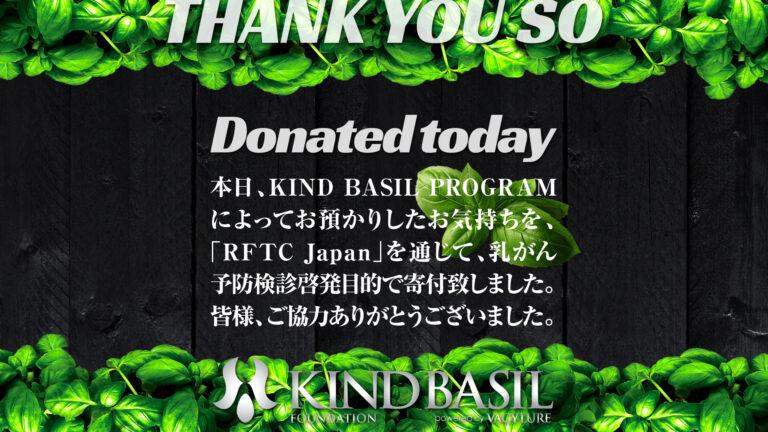 KINDBASIL_Donated_20210921